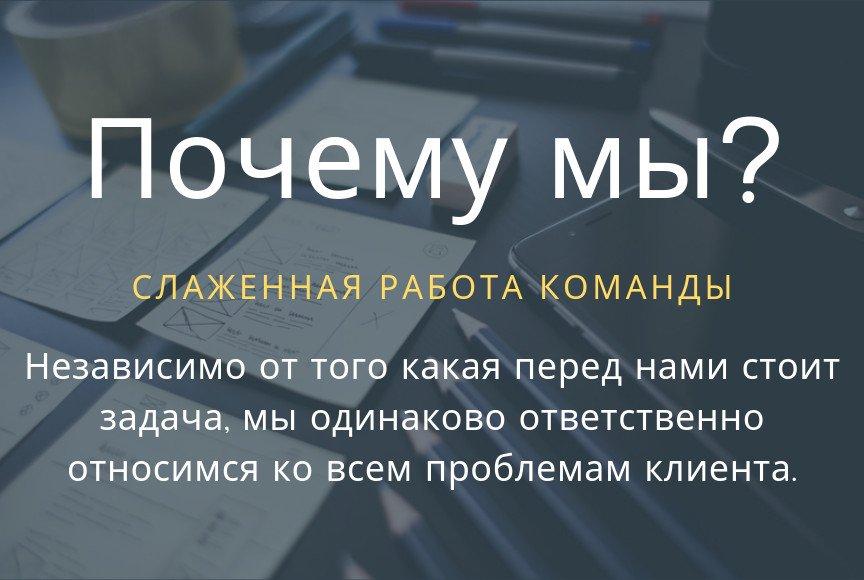 хостинг серверы в россии